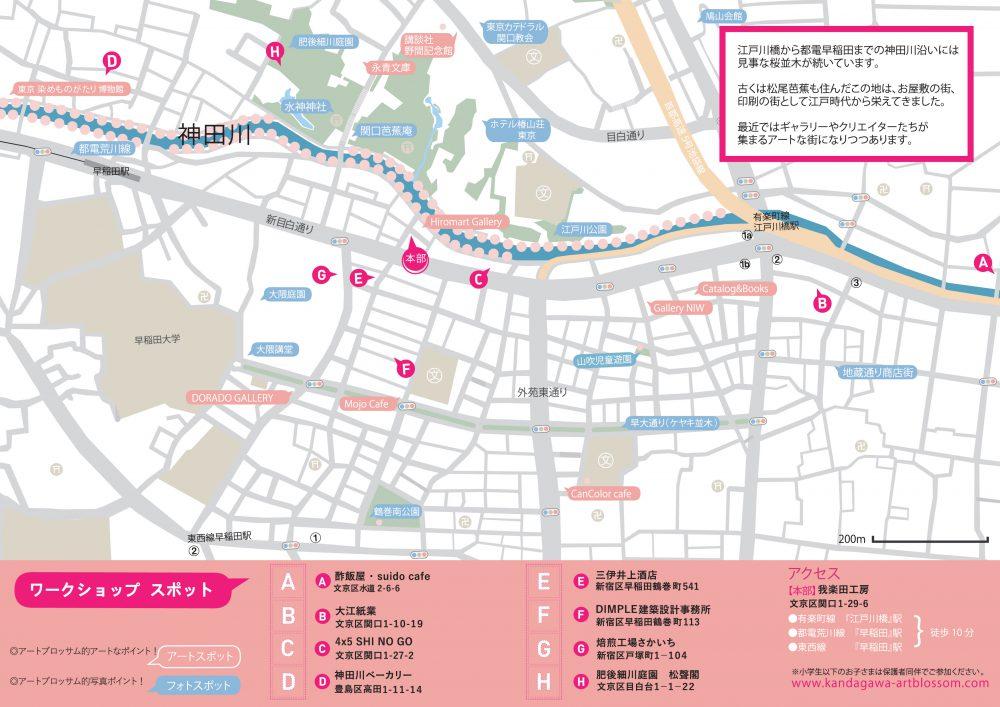 printAb2017map
